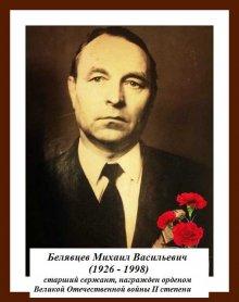_-_Матвейченко.jpg