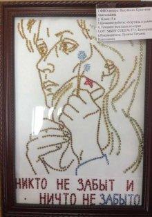 _Кристина_5_В_класс.jpg